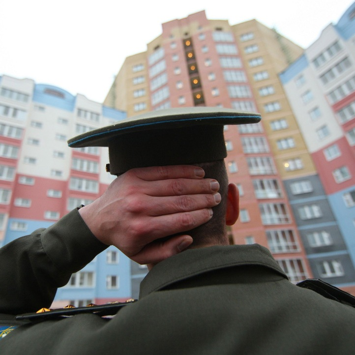 приватизация квартиры для военных